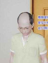 网红女神的淫乱生活其一 Chinese