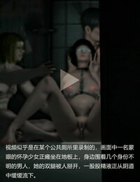 HornCriminal Net暗网淫欲都市R1- Part 1 - 张惠篇 - part 3
