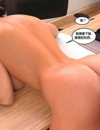 CrazySky3D - Monica- a Teacher with Passion热情如火的老师【喵子汉化组】 - part 4