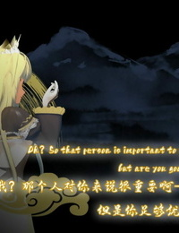 Projekt-CrescentBrother3 翠雀战姬/UltraGirl-Larkspur Chinese- English - part 4
