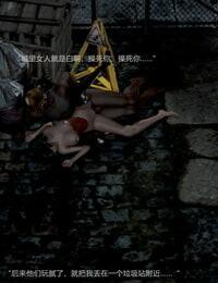 HornCriminal Net暗网淫欲都市RS- Part 3 - 失明篇 - part 7
