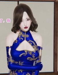 网红女神的淫乱生活其二 Chinese - part 3