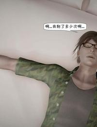 千世加火 百变怪小剧场 透子&竹兰篇 Chinese - part 3