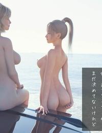 Sorairo Koubou Aokan Hitchhiking - part 3