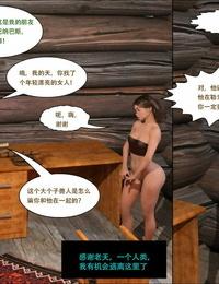 JoeForest Lost property 2【喵子汉化组】