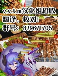 Utahime Teien Twenty one -Sanbyaku Rokujuu do- Shirasagi Rokuwa with IDOLs 04 Smooch marK THE iDOLM@STER MILLION LIVE! Chinese v.v.t.m汉化组