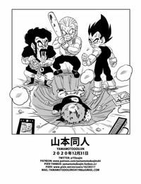 Yamamoto Enjoy TRIANGLE Z PART 4 Dragon Ball Z Spanish Colorized - part 2