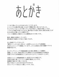 sand Asahiru Yuu Shirase Sakuya to Ecchi na Sounan THE iDOLM@STER: Shiny Colors