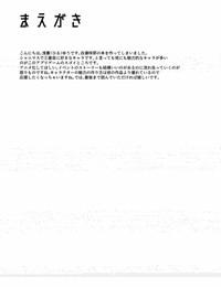 sand Asahiru Yuu Kyouei Mizugi no Shirase Sakuya Onee-chan to... THE iDOLM@STER: Glistening Colors Textless Digital