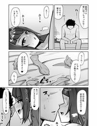 Gaikotsu no Spare Rib Kurohagane Mamimi Trip!! THE iDOLM@STER: Glossy Colors Digital