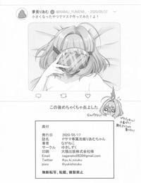 Yukisizuku Naganeko P-sama Senzoku Awahime Riamu-chan THE IDOLM@STER CINDERELLA Ladies