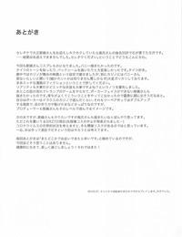Aimasutei Fumitsuki Yuu Kaori-san Bunny - 兔女郎歌织THE IDOLM@STER MILLION LIVE!Chinese 黄记汉化组 - part 2