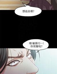 甜蜜假期 1-21 中文翻译(完结) - part 5