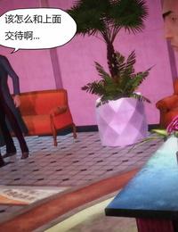 KABA 特殊交易 Chinese - part 5