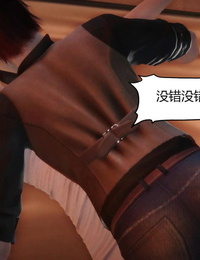 KABA 拜访 Chinese - part 4