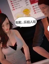 KABA 拜访 Chinese