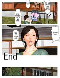 Kill the King Kyou no Misako-san 2019:4 - 오늘의 미사코씨 2019:4 Korean - part 5
