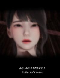 隔绝岛 ISoLAND 前篇 PART1 Chinese/English - part 7