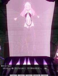Twitter Kouno-san Maid Ranger ~Night~ - part 2
