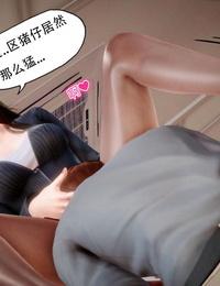 KABA 人格注入 Chinese - part 2