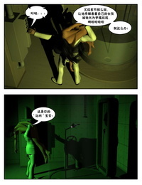 Shadow Ranger Eps 3 Chinese 这很恶堕汉化组 - part 2