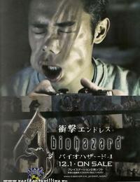 Biohazard Ad Arts - part 5