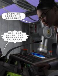 Telsis智能护士 - 教训(K记翻译) - part 4