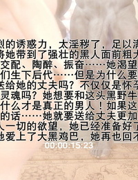 Rivaliant媚黑编年史(K记翻译) - part 3