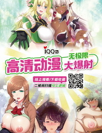 Emori Uki Aibo Ingo Kyouiku comic KURiBERON DUMA 2019-09 Vol.16 Chinese 不可视汉化 - part 2