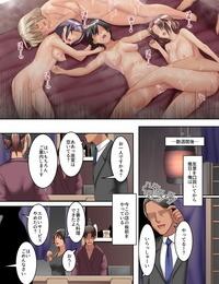NCP Ero Nama Menu Arimasu! Oppai Izakaya no Erosugiru Sei Service