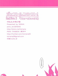 AC2 Kenja Time MANA Gentle Connect! Re:Dive 3 Karakuchi Princess Connect! Re:Dive Chinese 不咕鸟汉化组