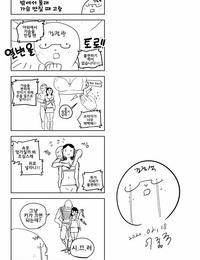 Chung_Chung 전장의 아이돌 Shrieking Frontline Korean