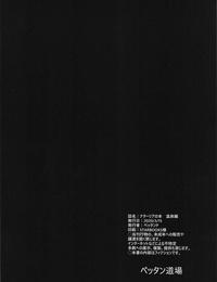 CiNDERELLA ☆ STAGE 8 STEP Pettan Doujou PettanP Natalia no Hon Onsen Hen - 나탈리아의 책 온천편 THE IDOLM@STER CINDERELLA Women Korean