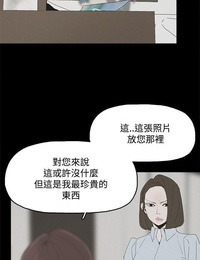 代理孕母 Twenty-one Chinese