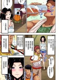 Aoi Shou Rinkan Gou ~ Netori Muhou Chitai - 林間鄉~戴綠帽無法地帶 Ch.1-3 Chinese