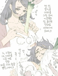 Naivta Nishi Yoshiyuki Genkan Aketara 2-fun de Oku-san - 현관을 열었더니 2분 만에 아주머니 Korean LWND Digital - part 2