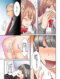 Amano Yosora Kotsukuri Baito ~ Gesu Shichou ni Maiban- Seme uncommon Sounyuu re uncommon Sosogare Tsuzuketa Kekka Kanzenban - part 5