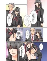 Amano Yosora Kotsukuri Baito ~ Gesu Shichou ni Maiban- Seme uncommon Sounyuu re uncommon Sosogare Tsuzuketa Kekka Kanzenban