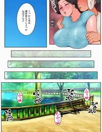 Rapurando Chiisai koro kara Osewa ni natte iru Kinjo no Oba-san o Otoshite Tanetsuke 2 - part 2