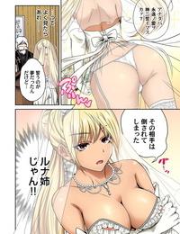Okumori Endowed Oretoku Shuugakuryokou ~Otoko wa Jyosou shita Ore dake!! Ch. 37 Digital