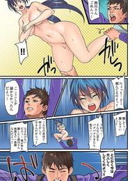 inkey- Izumi Banya Pai☆Panic ~Hasamareta Dekapai~ 4-7 - part 2