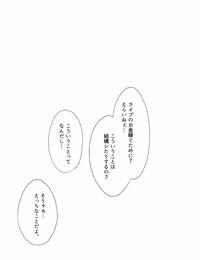 C90 trick&treat attempts trick_effect 3 Hinabita♪