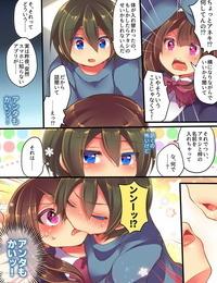 Amuai Okashi Seisakusho Reitou Mikan- Inoue Kehsuke Ane One Sankaku Exchange