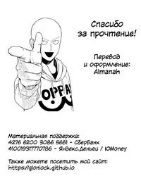 mega w Onna ga Subete Gehin na Superslut ni Natta Nichijou Burger Shop Hen Russian - part 6