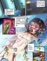 Crimson Axis idol Mixer! THE IDOLM@STER CINDERELLA Wailing Chinese