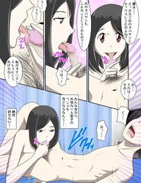 WXY COMICS Toaru Jijou kara SEX Suru Hame ni Nari- Hontou ni Hamechatta Toaru Oyako no Ohanashi 6