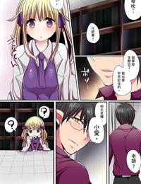 Mameko Ike nai Mahou Gakkou no Ura Jijou - 有點糟糕的魔法學校色情修業 Chinese