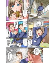 Megi Damette Itte mo Sounyuu reru ndesho?~ Seito to Ofuro de Majiiki Doukyo Kanzenban 1 - part 3