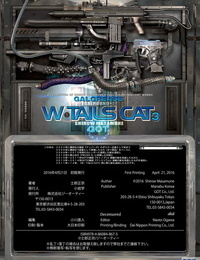 士郎正宗 W・TAILS CAT 3 Decensored - part 5