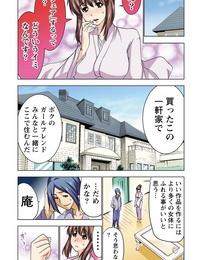 Aoi Shou Boku o hardcore suru Onee-samas 3 - part 4